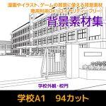 SchoolA1_SET