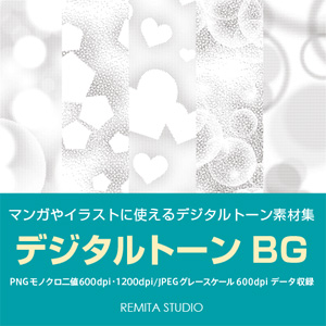 BG001