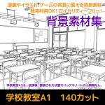 ClassroomA1_SET