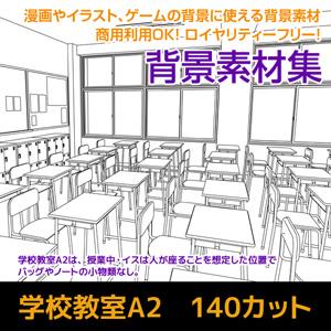 ClassroomA2_SET